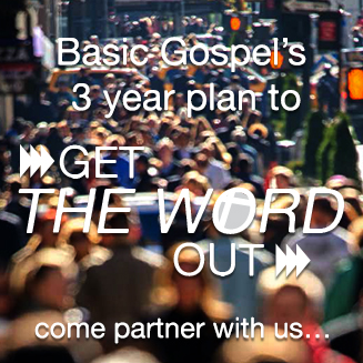 Get the Word Out